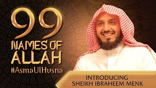 99 Names Of Allah ᴴᴰ ┇ #AsmaUlHusna ┇ by Sheikh Ibraheem Menk ┇ TDR Production ┇
