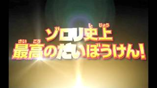 シリーズ累計発行3200万部を誇る人気児童図書「かいけつゾロリ」(ポプ...