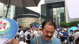 Safeguard HK rally live preview