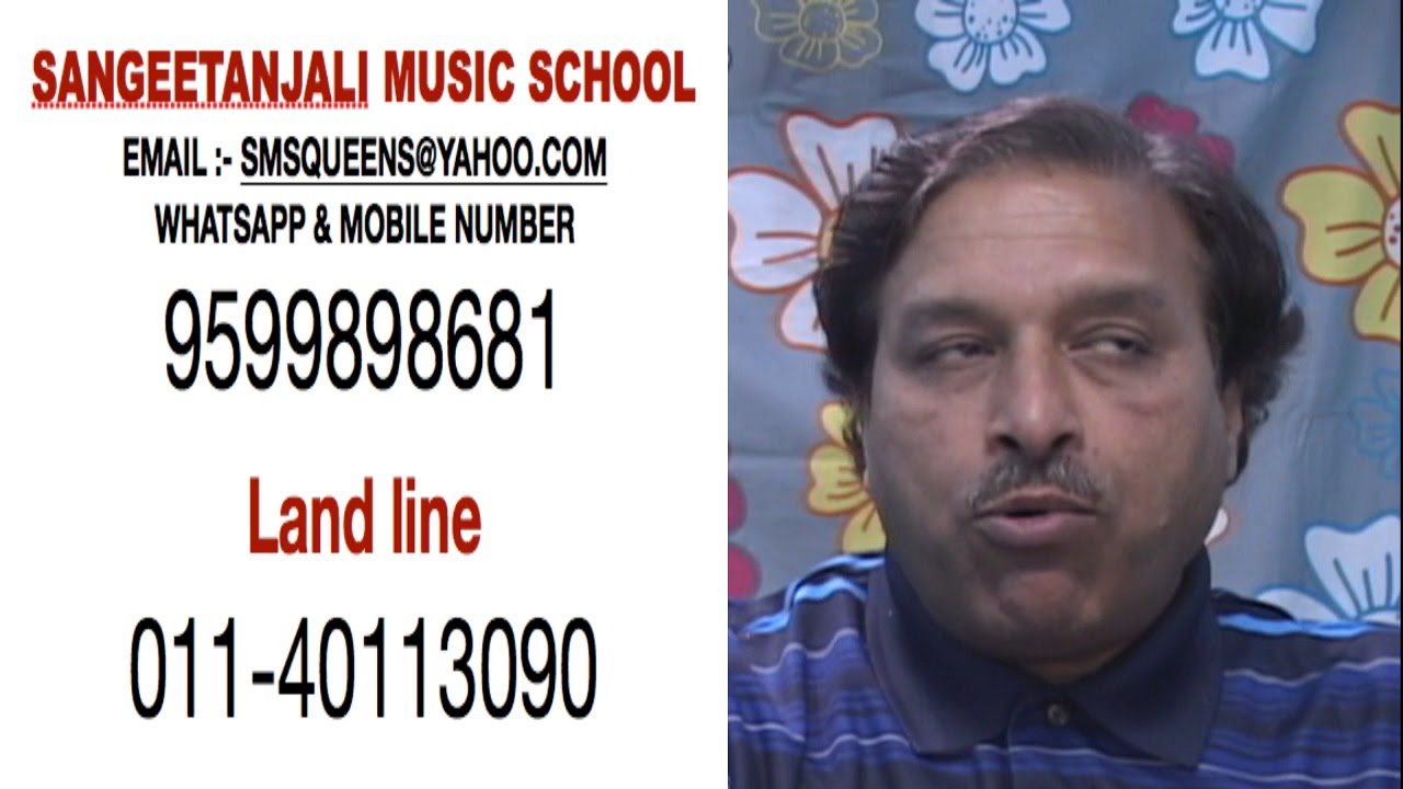 Sangeetanjali Music School Delhi, India contact numbers