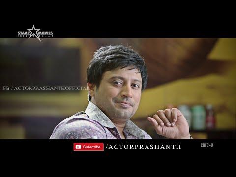 Oh Madhu - Official Video Song   Saahasam   Anirudh Ravichander   Prashanth   Thaman SS