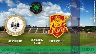 ПФЛ ФК Десна - Інгулець