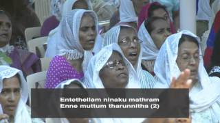 Curse Breaking Session - 2016 Annual Fasting Prayer - Rev. Dr. M A Varughese