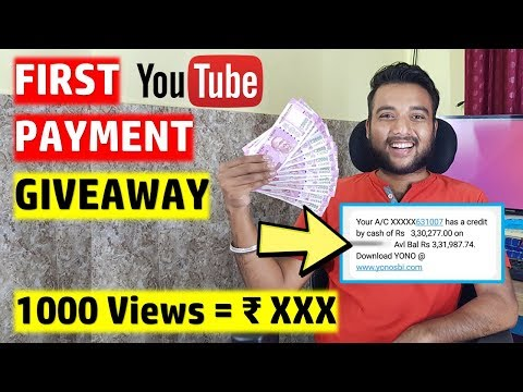 My First Youtube Earnings | How Much Money Youtube Pay For Per 1000 Views In India ?