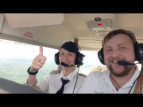 Вы пилот на целый день! Учебные полеты для всех желающих!