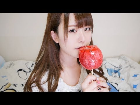【音フェチ】今流行りのりんご飴食べてみた【ASMR】