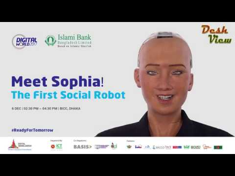 Robot Sophia Said Hello to Bangladesh