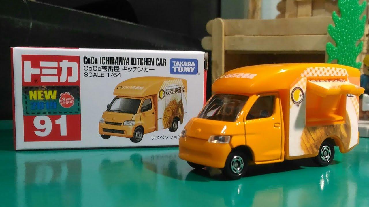 Unboxing New 2019 Tomica No 91 Coco Ichibanya Kitchen Car