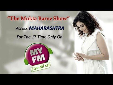 The Mukta Barve Show' | New RJ On Radio | Exclusive On Rajshri Marathi