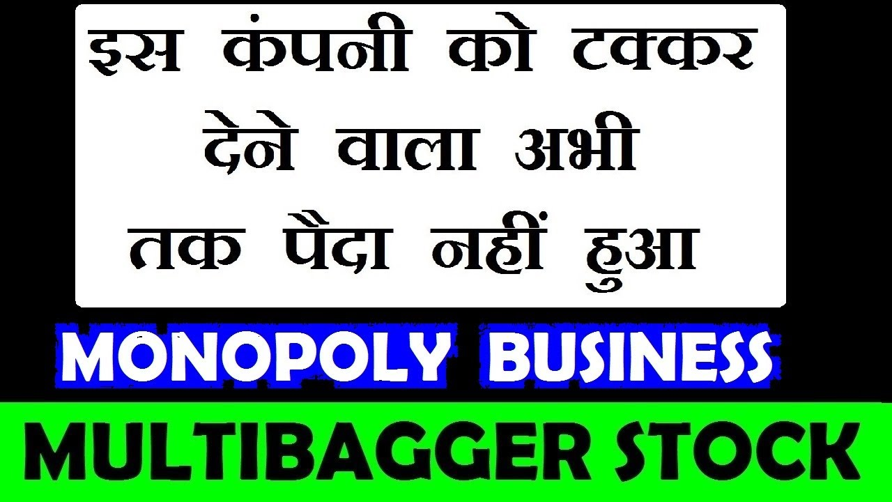 MULTIBAGGER STOCK 2020 | MONOPOLY BUSINESS STOCK | IRCTC SHARE PRICE | Long Term Investment In Stock