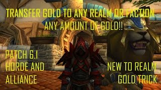 Wow Gold Guide: Realm / Faction Transfer  2 ways to transfer gold!