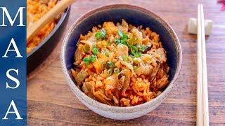 豬肉u0026韓式泡菜炊飯/Porku0026Kimchee Takikomi Gohan |MASAの料理ABC