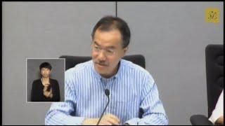 融合教育小組委員會(2014/05/28)