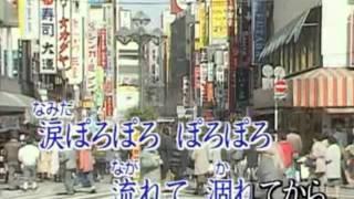 中島みゆき - 悪女