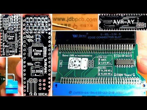 Распаковки (№106) PCBWay, Поиск, AVR-AY [Запись]