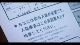 【Title】 健康診断 【Date】 2008年9月上旬製作 【Time】 25秒 【Compe...