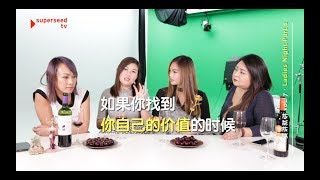 《要讲就讲》Ladies' Night 第1篇 Vol. 7  [A SuperSeed™ TV Original]