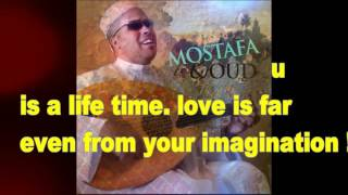 Hun Eih: Um Kolthoum By Mostafa Makki, Oud and Voice