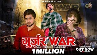 Gurjar War (Official Video) Av Gurjar | Rowdy Gurjar | Akash Baisla Latest Gujjar Haryanvi Song 2021