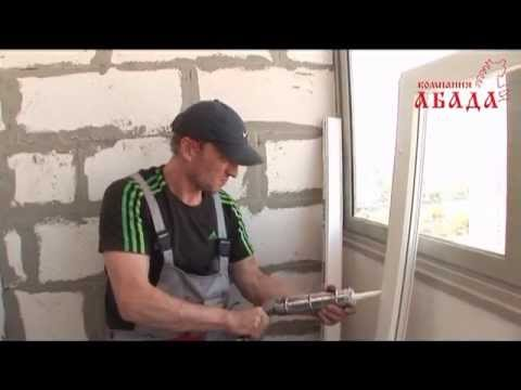 Ремонт и остекление балконов и лоджий - компания абада - вид.