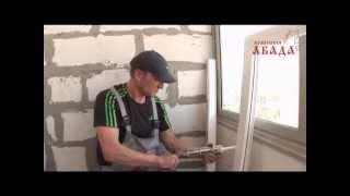 видео Компания Абада