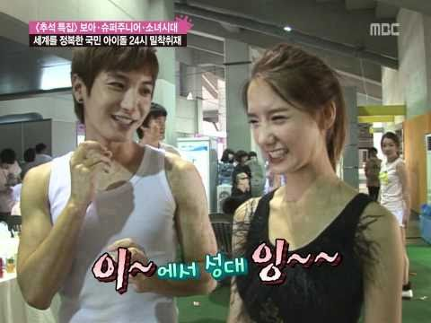 Eeteuk & Yoona , Imitating KimMinJong Chuseok spe 2/9 smtown Sep24.2010 GIRLS' GENERATION SUPER JUNI
