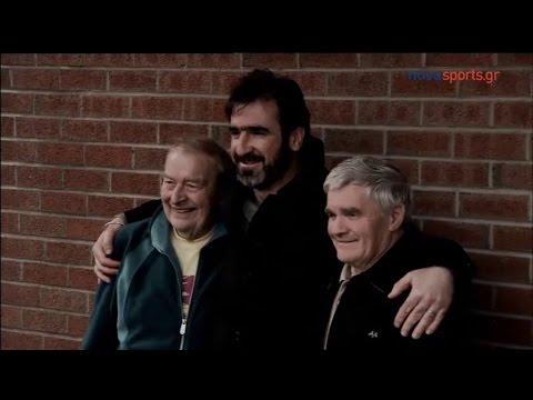 Norman Williams και Jim Kenyon, δυο οπαδοί με ένα μοναδικό προνόμιο!