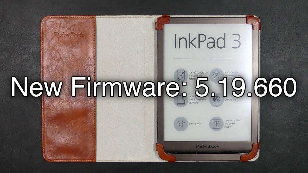 PocketBook InkPad 3 Firmware Update v 5 19 660
