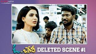 Oh Baby Deleted Scene 1 Samantha Akkineni Mahesh Vitta Nandini Reddy People Media Factory