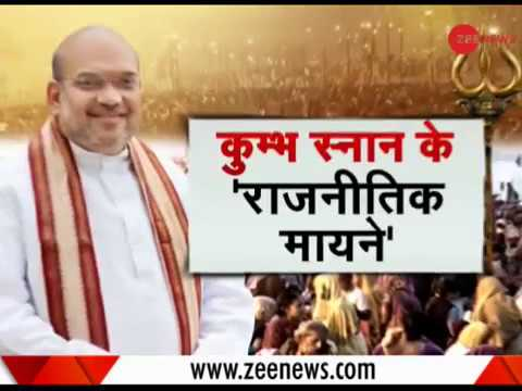 Is BJP President Amit Shah's Kumbh visit linked to upcoming 2019 elections?