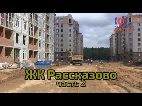 Новостройки у метро Саларьево от  млн руб в Москве