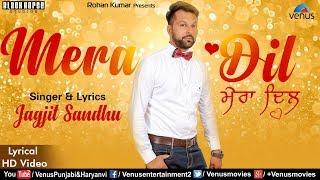 Mera Dil Lyrical   Jagjit Sandhu   Rohan Kumar   Sugandi   Latest Punjabi Song 2018