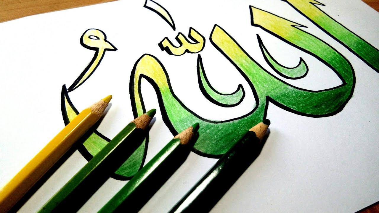Cara Memberi Warna Gradasi Pada Gambar Kaligrafi Dengan Pensil Faber Castell Arabic Calligraphy Youtube Warna kaligrafi yang bagus
