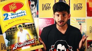 Shivalinga – 2 Minute Review | Raghava Lawrence | Fully Filmy