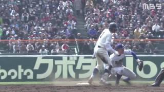 『市立呉vs至学館』第89回選抜高校野球大会 2017/03/19