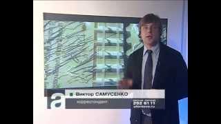 Афонтово: Создание буктрейлеров - новая культура