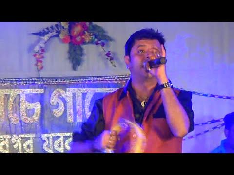 Jabar Belay Dekha Holo Katha Holo Na.Most Populer Vasan Dance Singing By-Rudra  Saikat.
