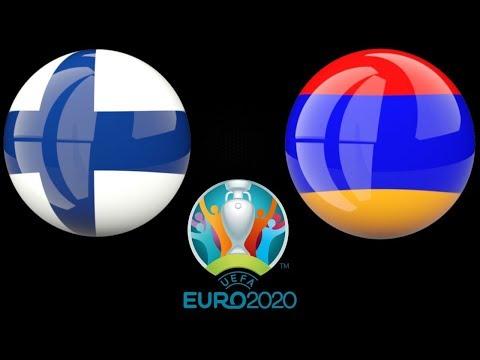 Финляндия Армения / Евро-2020 / Смотрю матч