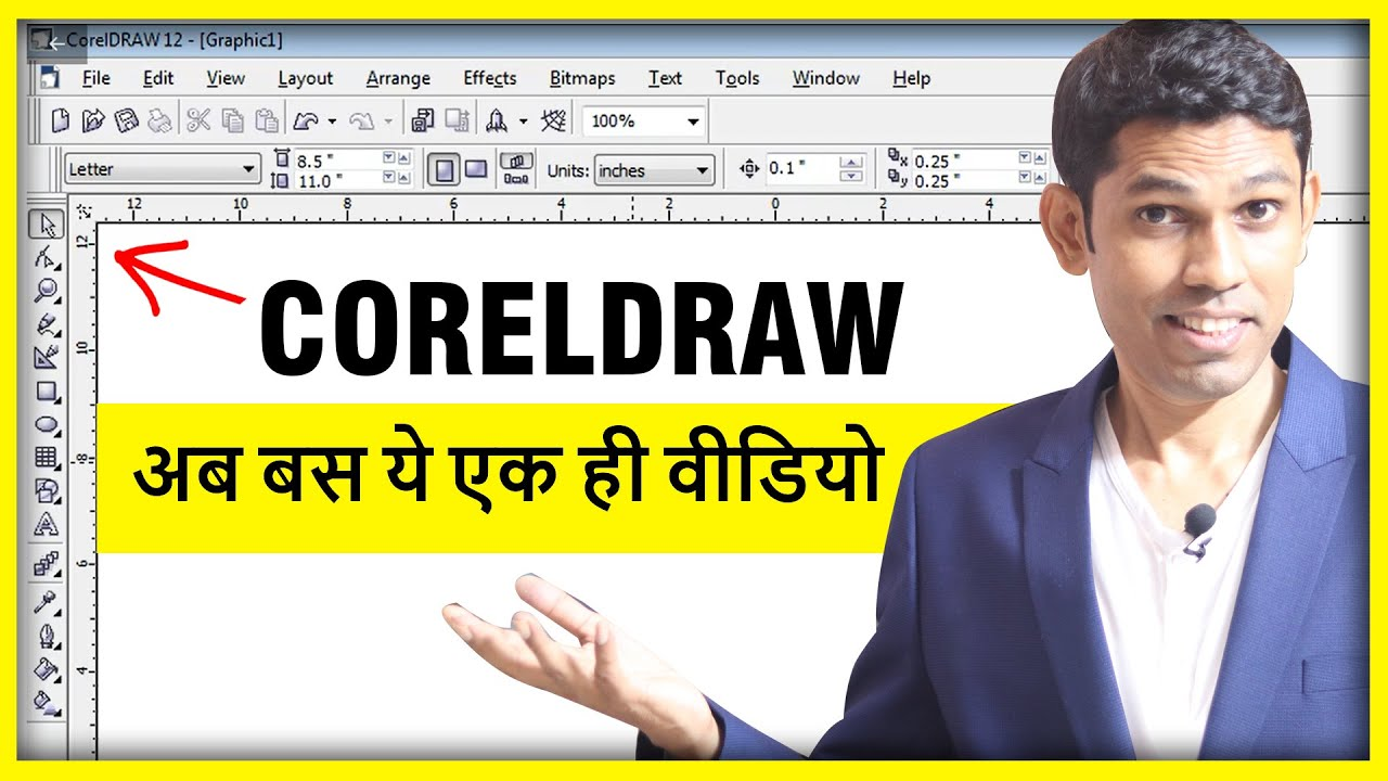 Download Coreldraw Full Tutorial For Beginners to Advance (हिंदी) - Every Computer user should learn