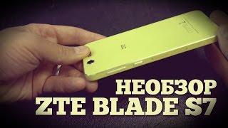 Необзор смартфона ZTE Blade S7