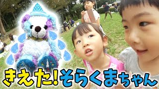 【skit】 Sora bear was stolen! Search for the perpetrator with GPS & smart tag! GPS Hide-and-seek