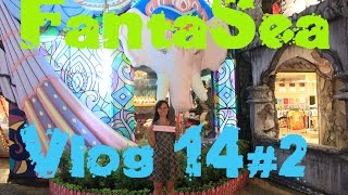 Vlog_14.2 FantaSea Парк, Шоу Пхукет [Phuket](В видео мы показываем парк FantaSea, по которому люди прогуливаются и развлекаются перед посещением основного..., 2015-01-01T11:47:35.000Z)