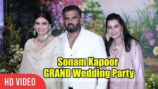 Suniel Shetty, Mana Shetty & Athiya Shetty At Sonam Kapoor's Grand Wedding Party