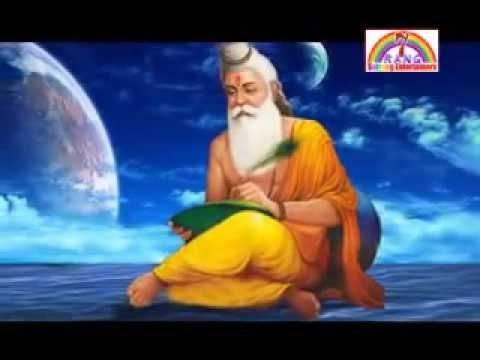 Aadivasi Mana Koli Raja Maharishi Walmiki Jayanti Song