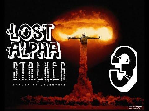 S.T.A.L.K.E.R.: Lost Alpha DC Ep. 3: The Rescue 1080p HD (60 FPS)
