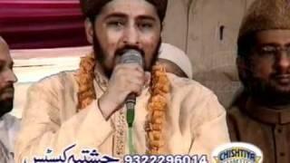 YE IKRAM HAI MUSTAFA PAR KHUDA KA by DR NISAR AHMED MARFANI