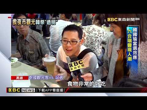 韓國瑜「救夜市觀光」 攤商盼提配套政策