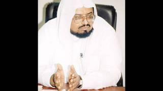 Surah 64 At Taghabun By Sheikh Abdullah Ali Jabir