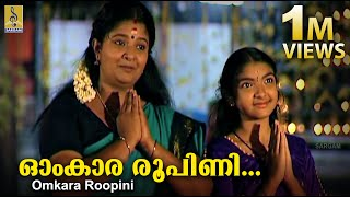 Actress Anila Sreekumar in Omkara Roopini - a song from Amme Narayana Sung by Jyotsna