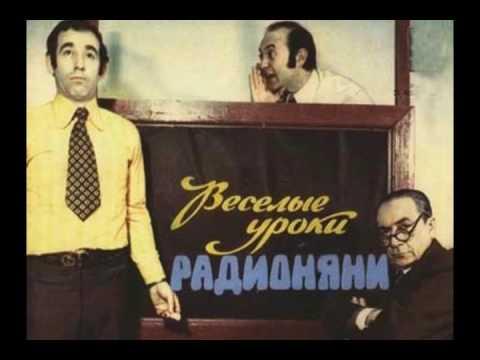 Ответы по русскому языку для 11 класса